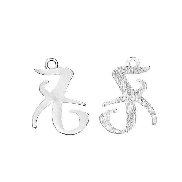 S1181241 PAX 10 pendentifs symbole Pouvoir D' Amour métal coloris Argent Vif - Photo n°1