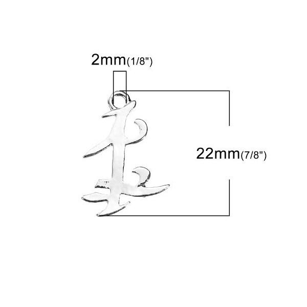S1181239 PAX 10 pendentifs symbole Parabatai métal coloris Argent Vif - Photo n°2
