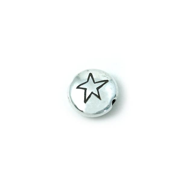 Perle ronde aplatie gravé étoile métal argenté 8mm - Photo n°1