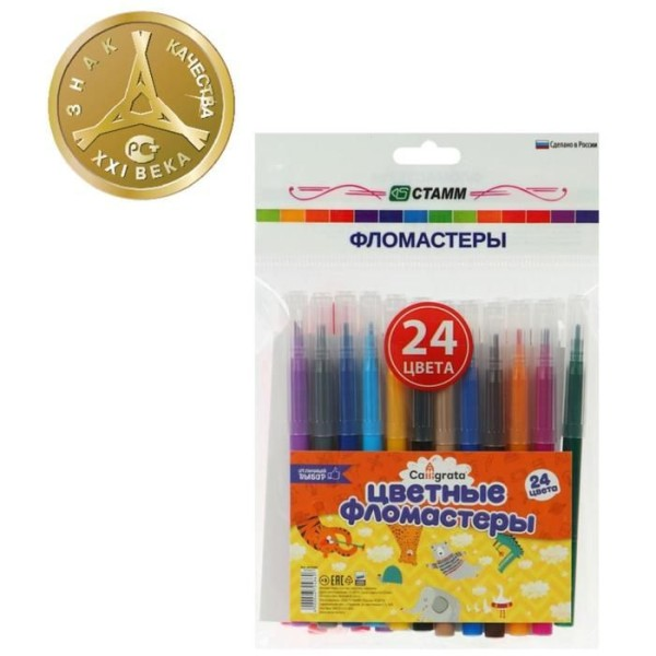 Marqueurs, Calligraphie Dessin, Couleurs Ensemble, Flomasters, Multicolore Marqueur Stylos, 24 Coule - Photo n°1