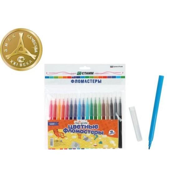 Marqueurs, Calligraphie Dessin, Couleurs Ensemble, Flomasters, Multicolore Marqueur Stylos, 18 Coule - Photo n°1