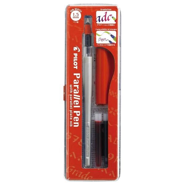 Stylo Plume pour Calligraphie - Parallel Pen Pilot - Rouge - 1,5 mm - Photo n°1