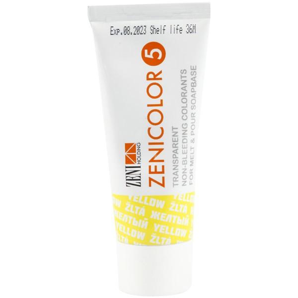 Colorant pour savon - Jaune - 30 g - Photo n°1