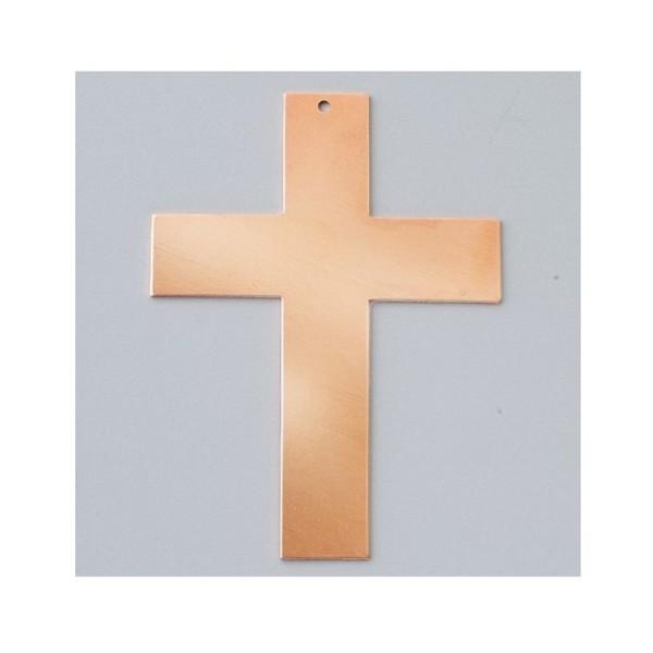 Pendentif en cuivre, ébauche émaillage froid Efcolor Croix 73 × 53 mm - Photo n°1