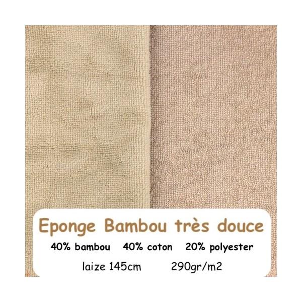 Tissus Éponge De Bambou Taupe Clair Vendu Au Mètre - Photo n°1