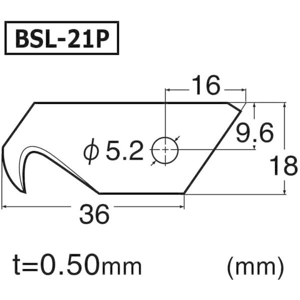 Lames de rechange pour cutter BSL 21P, largeur : 18 mm - Photo n°1