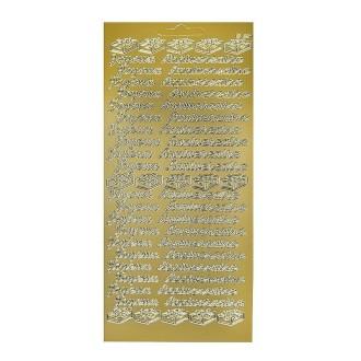 Stickers de contour, Joyeux Anniversaire en écriture et image paquet cadeau doré, Planche 10x23cm
