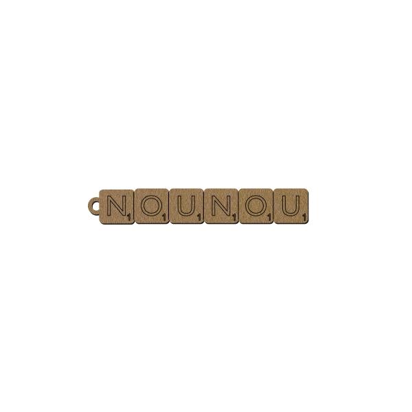 Porte clé en bois - Nounou - 7 x 1 cm - Photo n°1