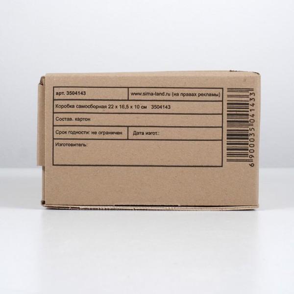 11 Pièces, papier, avec, emballage, Kraft, pour, carton, auto-assemblé, boîte, 22x16. 5x10 cm, boîte - Photo n°2